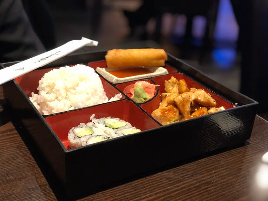 Teriyaki Chicken Bento Box at Urban Japanese Fusion Cuisine in Germantown.