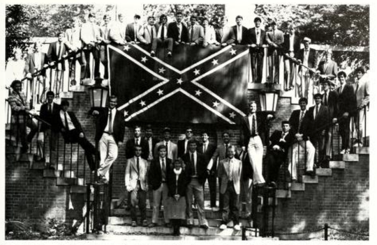 """Wake Forest University's """"Howler"""" yearbook from 1982 shows Kappa Alpha Order."""