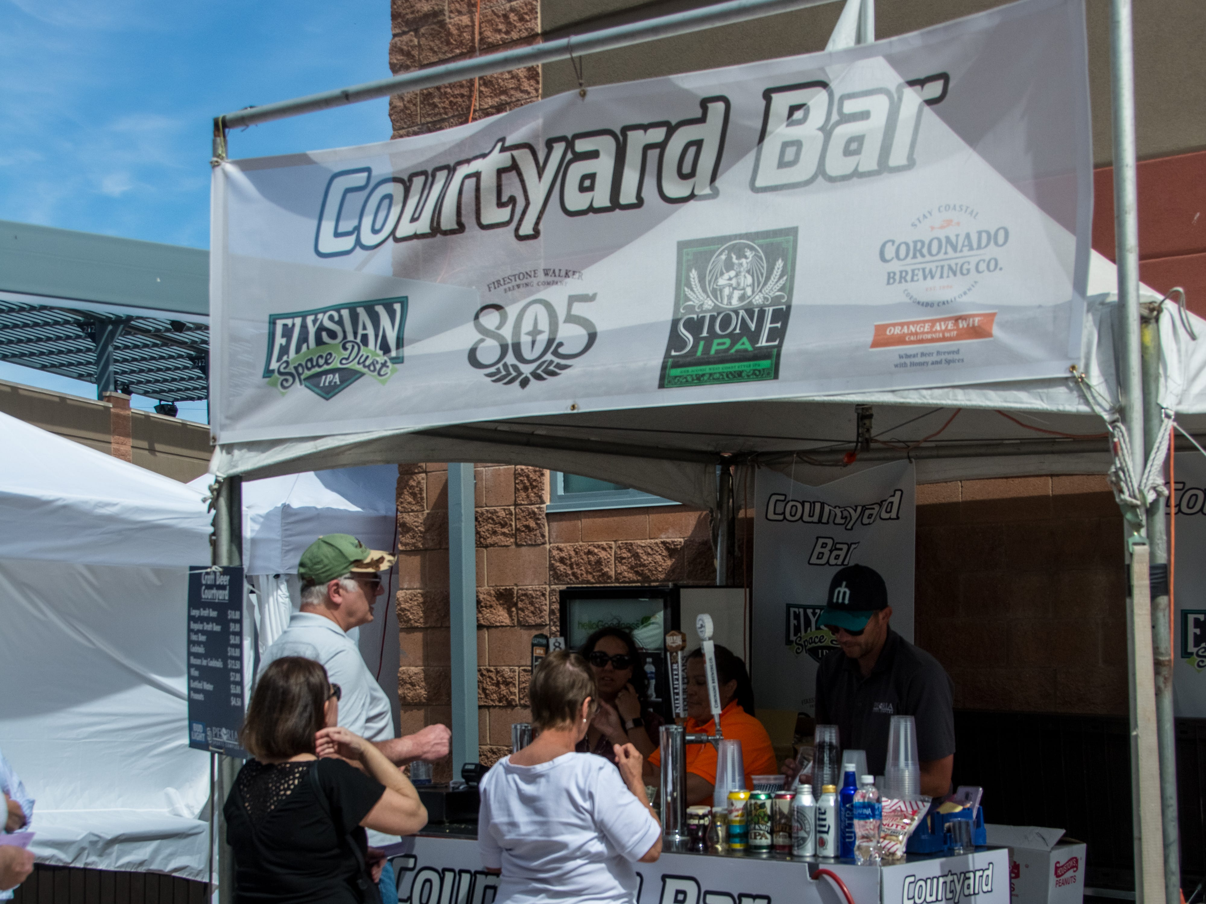 The Courtyard Bar at the Peoria Sports Complex.