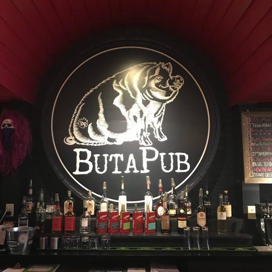 ButaPub will close March 10.