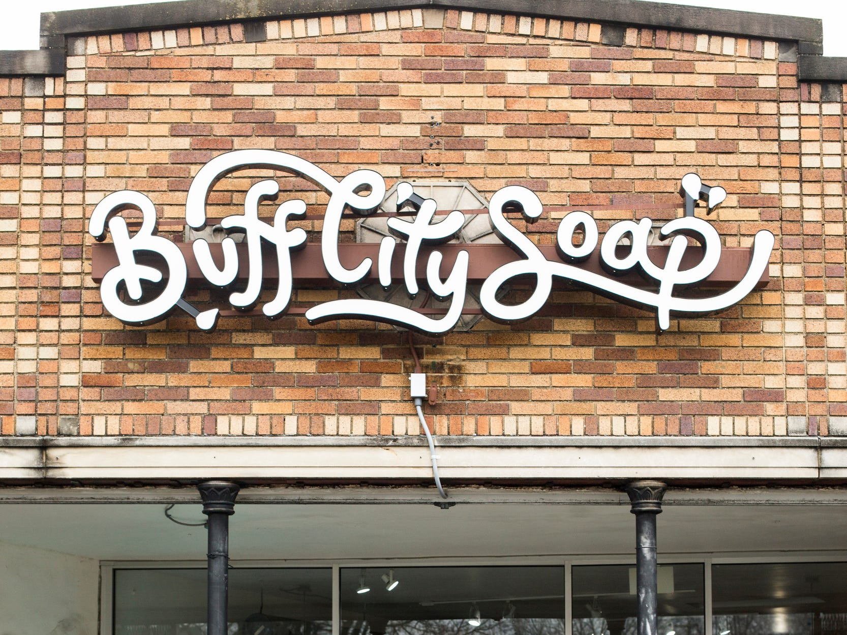 One of the Buff City Soap's locations is in Midtown Memphis in the Cooper-Young neighborhood. Buff City Soap offers a variety of soaps, bath bombs, scrubs and other bath and body products.