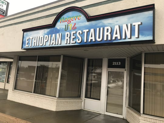 Hagere Ethiopian Restaurant at the Southway Center on South Minnesota Avenue.