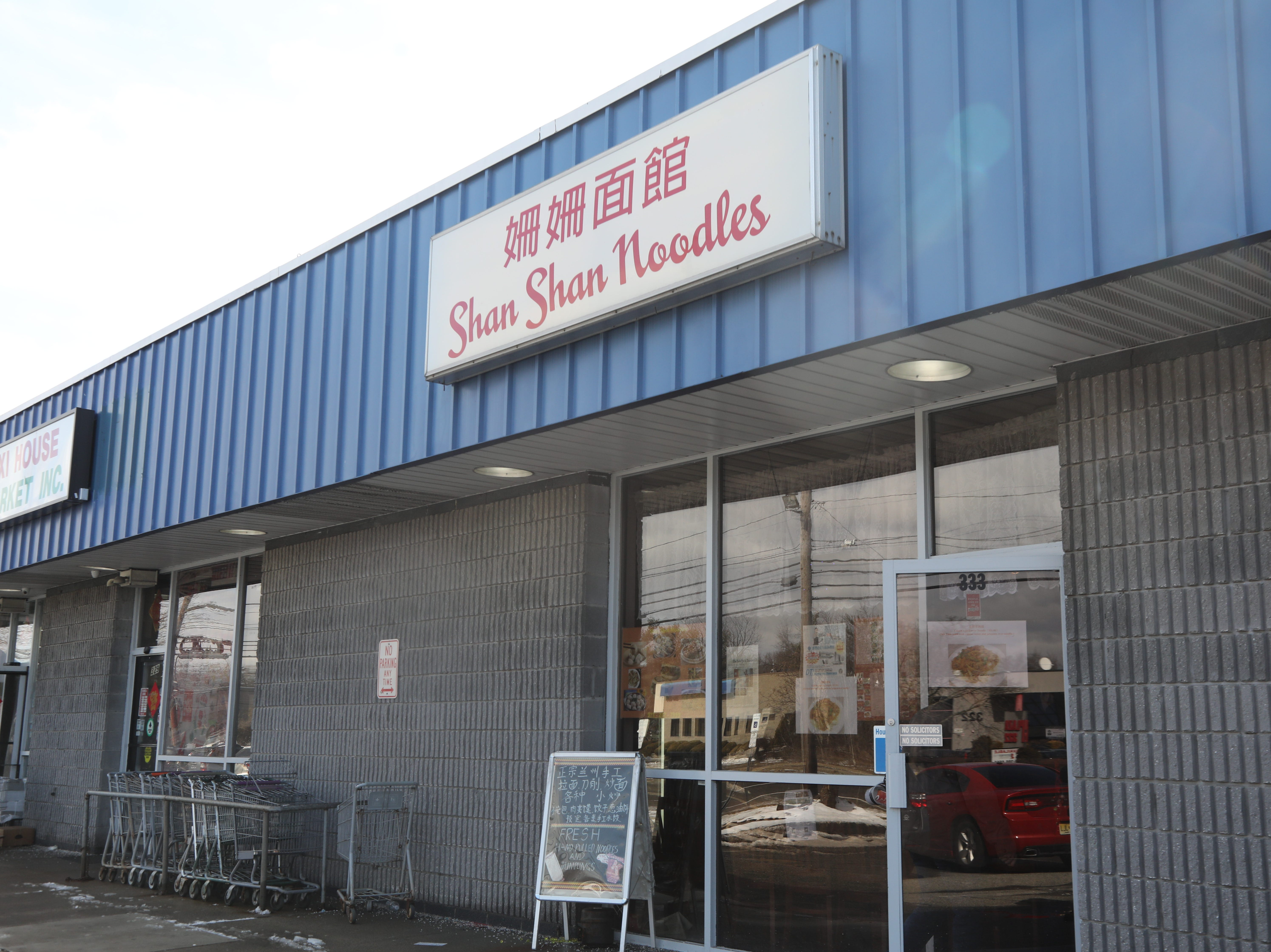 Exterior of Shan Shan Noodles on Rt. 46 east.