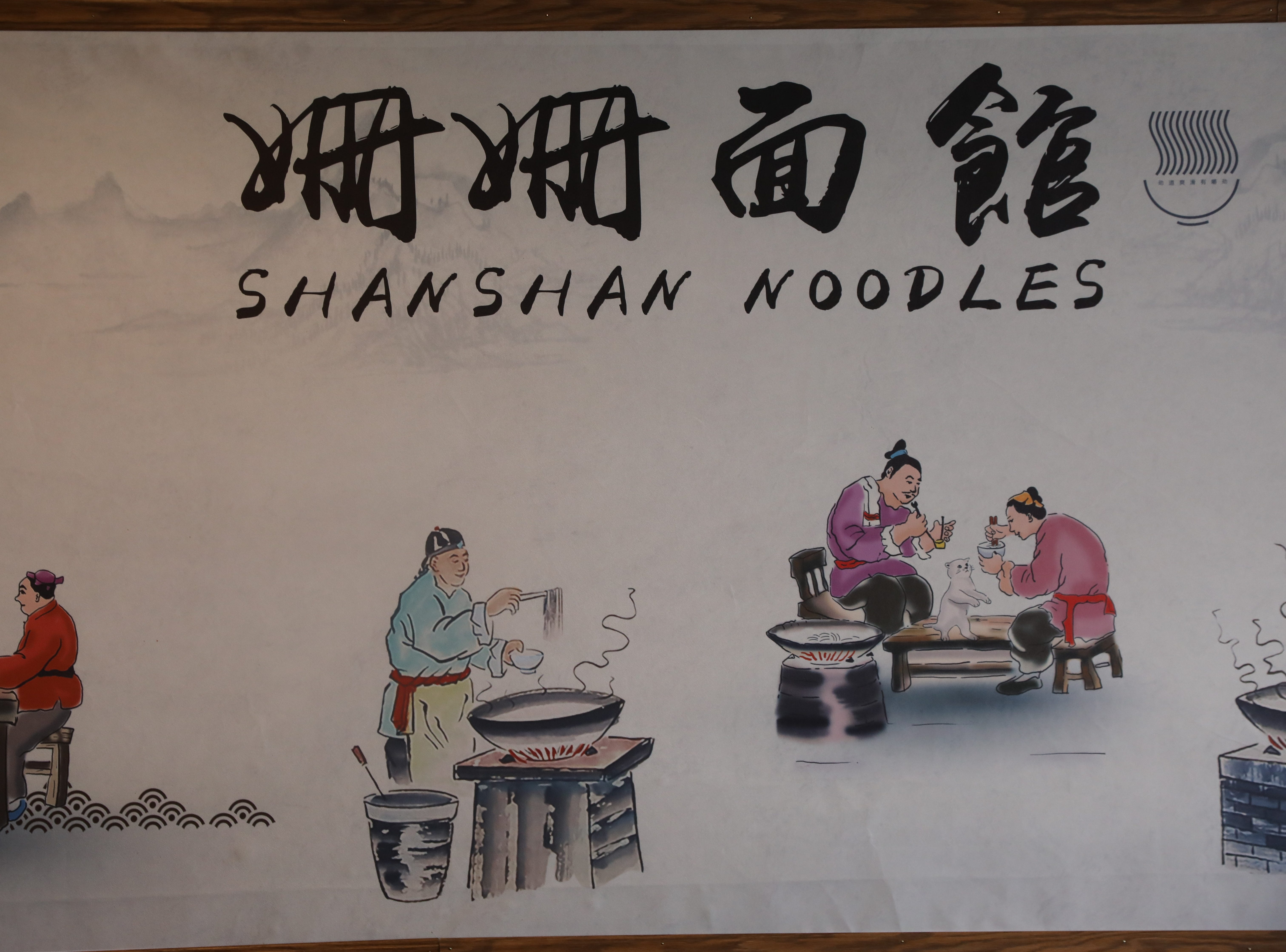 Part of the restaurant's decor at Shan Shan Noodles.