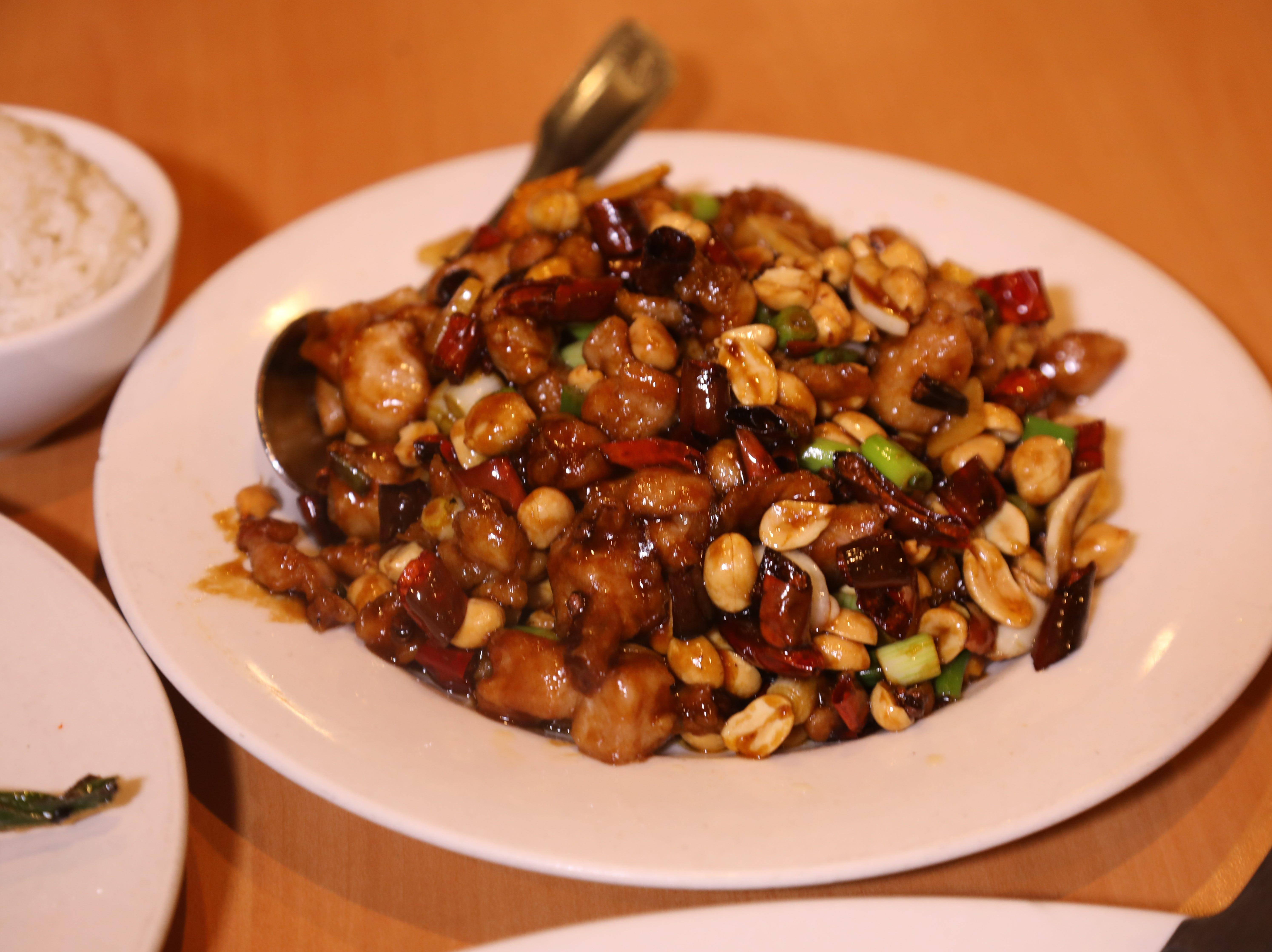 Kong Pao chicken at Cheng Du 23 in Wayne.