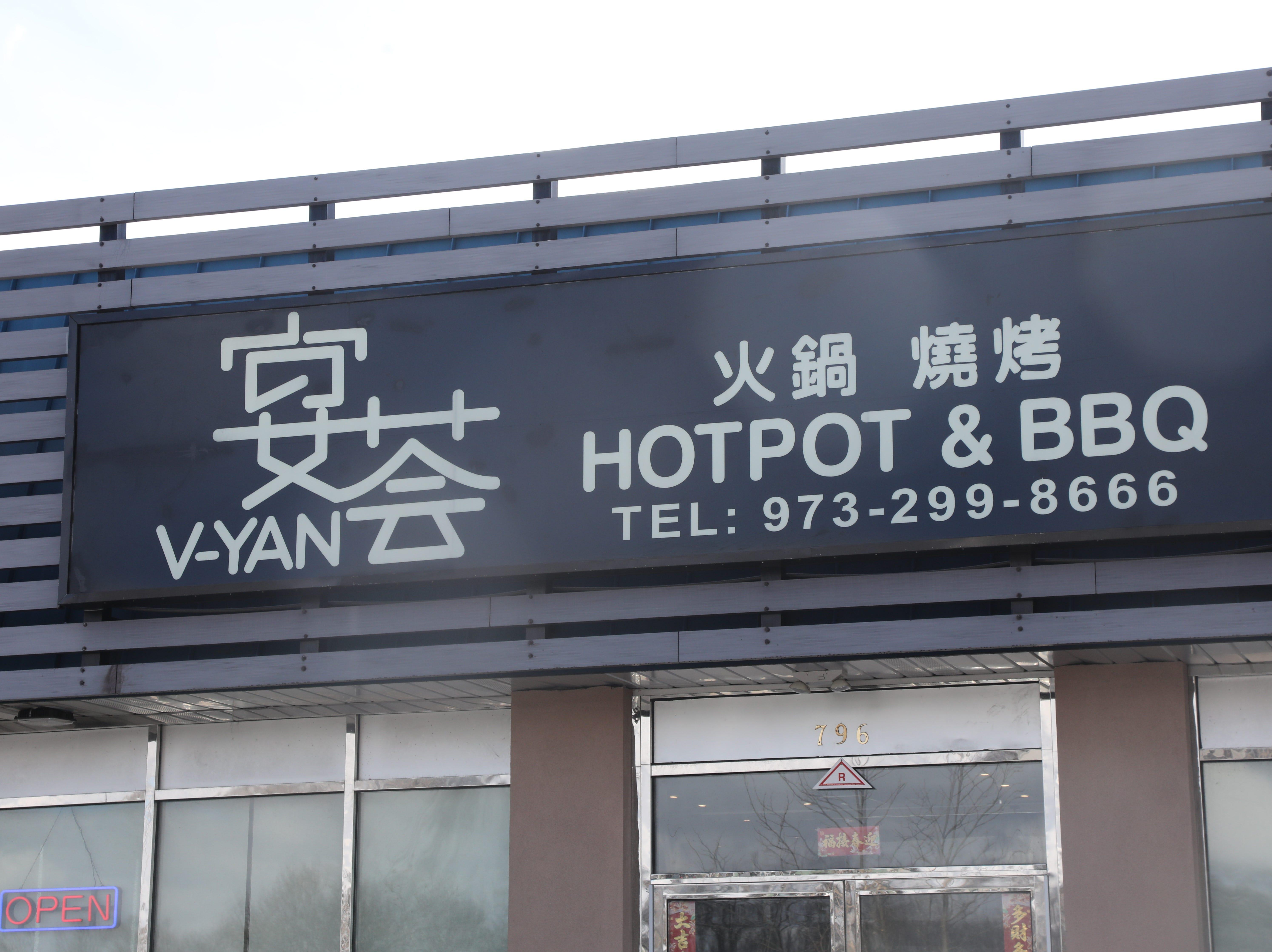 Exterior of V-Yan Hotpot and BBQ.