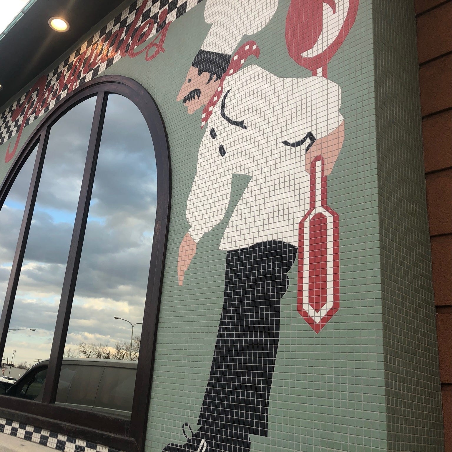 Mosaic tile outside of Pasquale's in Royal Oak on Woodward north of 13 Mile.