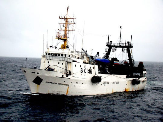 The research vessel Professor Kaganovsky.