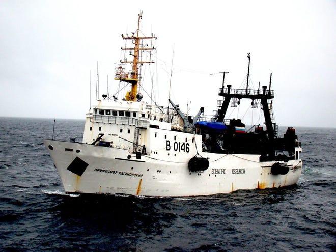 The research vessel Professor Kaganovsky.