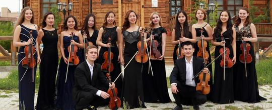 Siberian Virtuosi