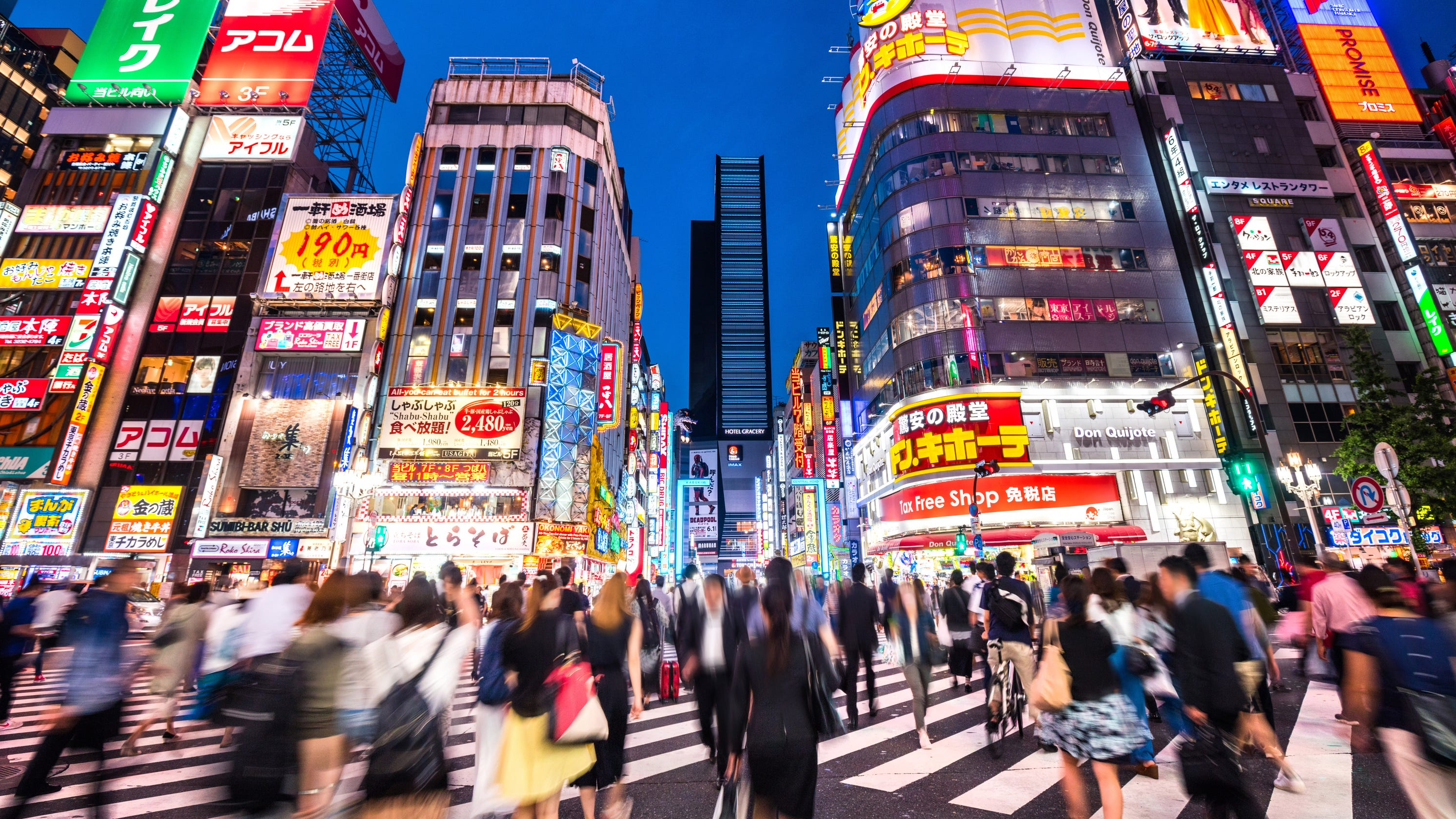 Best Things To Do In Tokyo: 5 Things Every First-timer