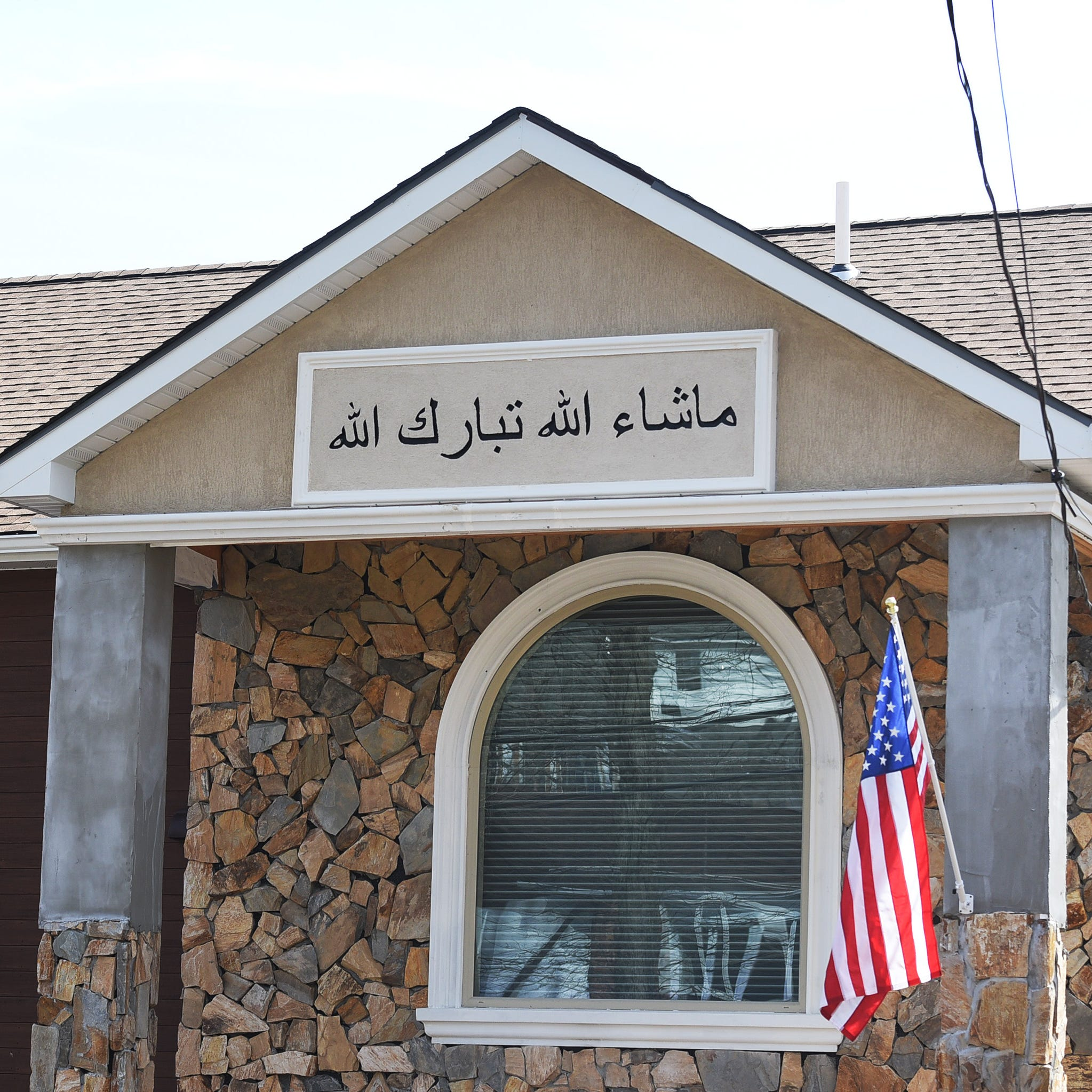 Arabic sign on Wayne home causing stir