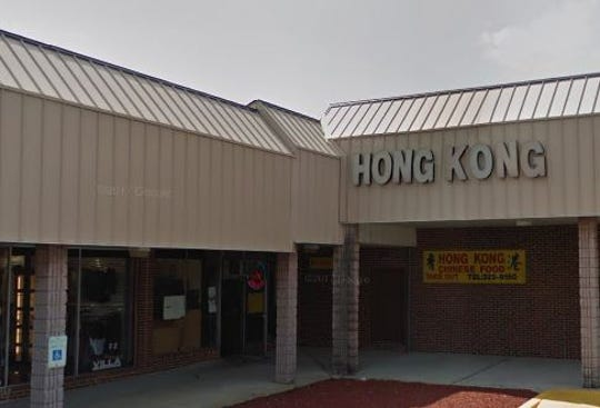 Hong Kong Chinese Buffet (New Castle's Penn Mart Shopping Center) was temporarily closed by the health department on March 25.