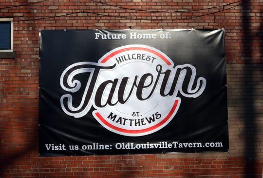 Louisville restaurateur Dan Borsch will open Hillcrest Tavern at 3212 Frankfort Ave. in the Crescent Hill neighborhood.