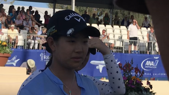 Cindy Kou of China and Windermere, Fla. won the ANA Junior Inspiration Sunday, securing a berth into the ANA Inspiration, the LPGA major championship also played on the Shore Shore Course at Mission Hills Country Club