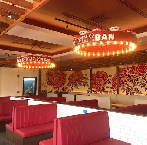Fuji Ichiban's main restaurant moving next to Acanta Mall in Tumon