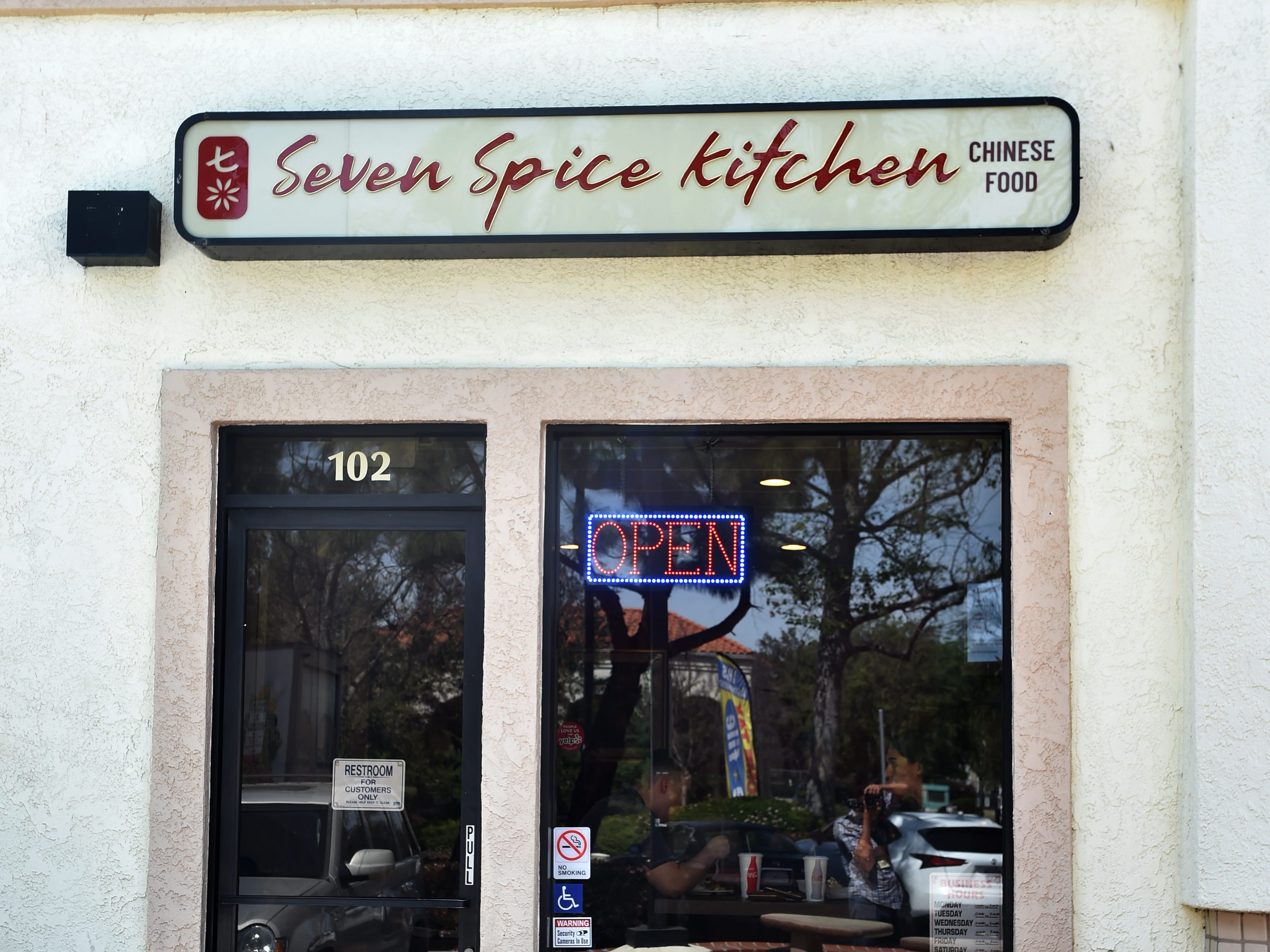Seven Spice Kitchen is located at 2454 W. Hillcrest Drive, Suite #102 in Newbury Park.