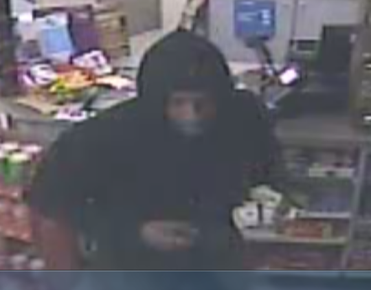 Police are looking for a suspect who robbed a Richmond Street gas station early Thursday morning.