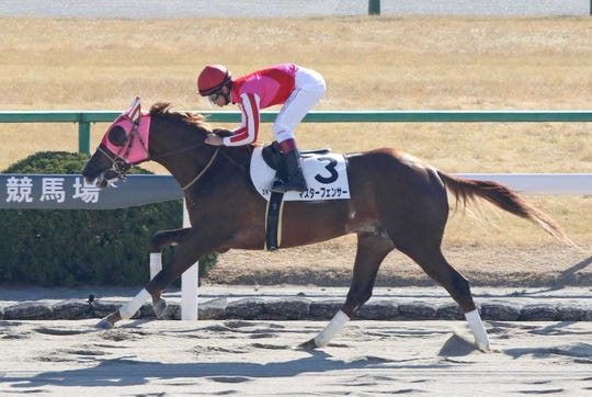 Japanese horse Master Fencer has accepted an invitation to the Kentucky Derby.