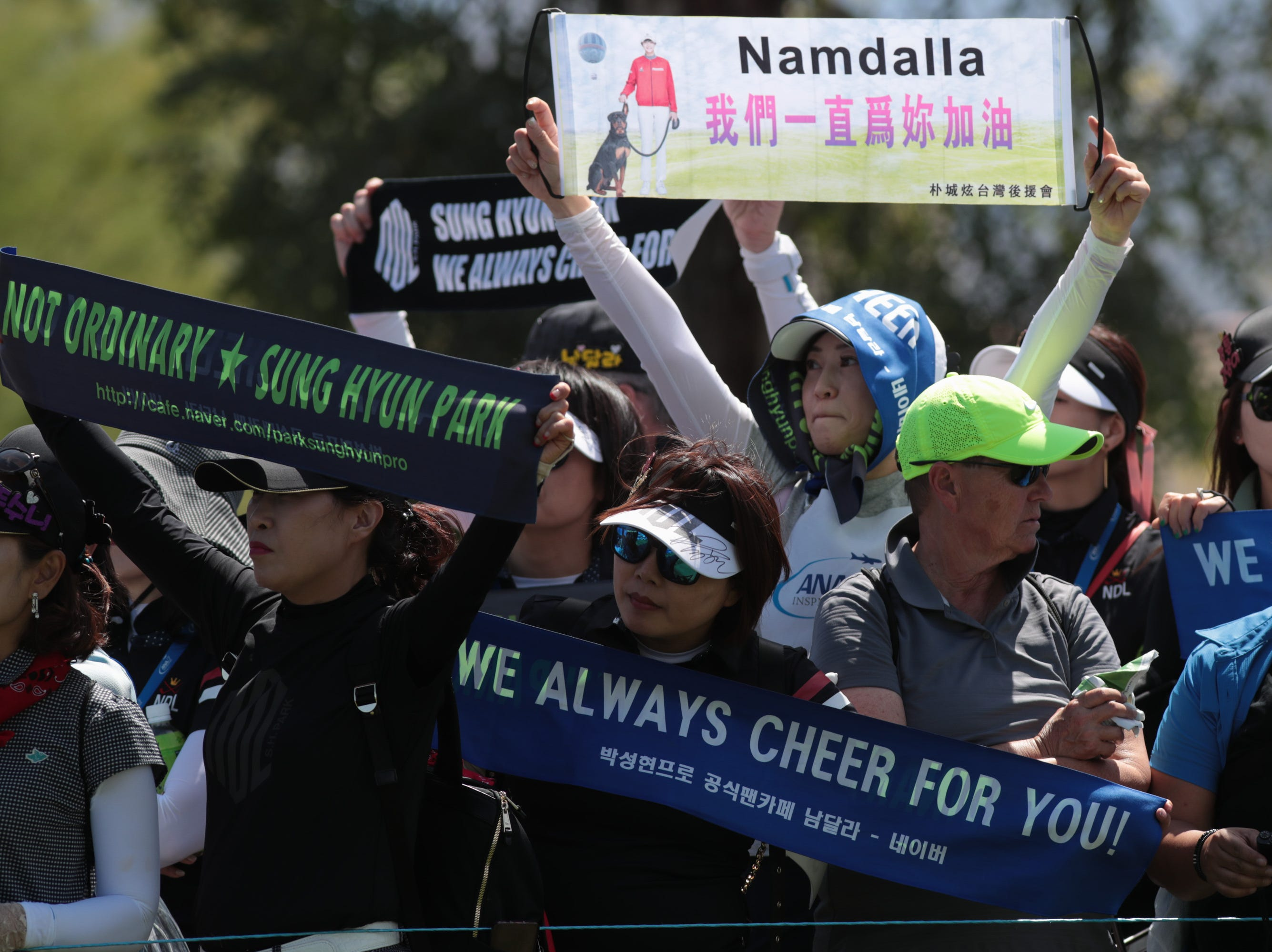 Fans show support for Sung Hyun Park at the ANA Inspiration, Rancho Mirage, Calif., April 6, 2019.
