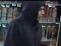 The Sioux Falls Police Department is looking for the public's help in identifying the subject(s) in reference to a theft on April 3, 2019. If you know the subject(s) please contact CrimeStoppers at 367-7007 or call the Sioux Falls Police SFPD CC#19-5840.