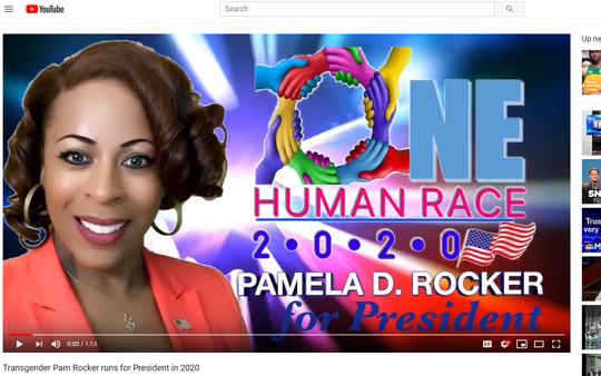 A screen grab of Pamela Rocker's campaign web site