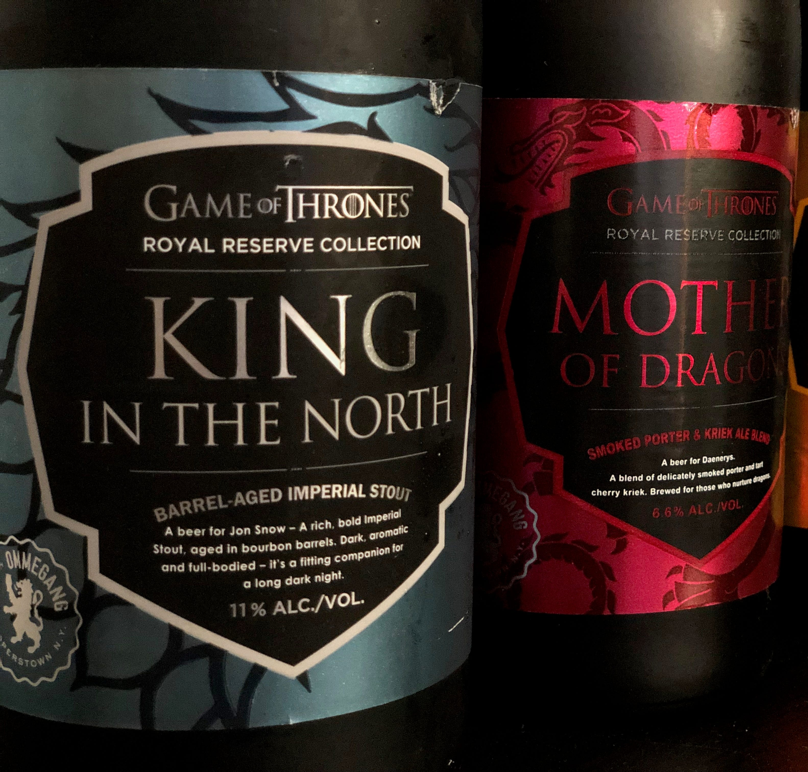 Three of four Ommegang royal reserve brews.
