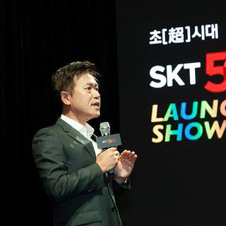 SK Telecom launches first commercial 5G services in South Korea
