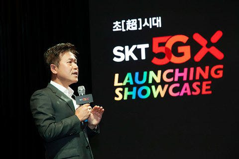 SK Telecom officially announces its commercial 5G services.