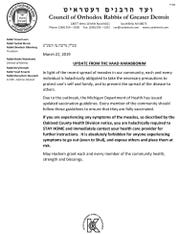 The Council of Orthodox Rabbis of Greater Detroit issued this statement March 22, urging members of the community to get the measles, mumps, rubella vaccine to prevent the spread of measles.