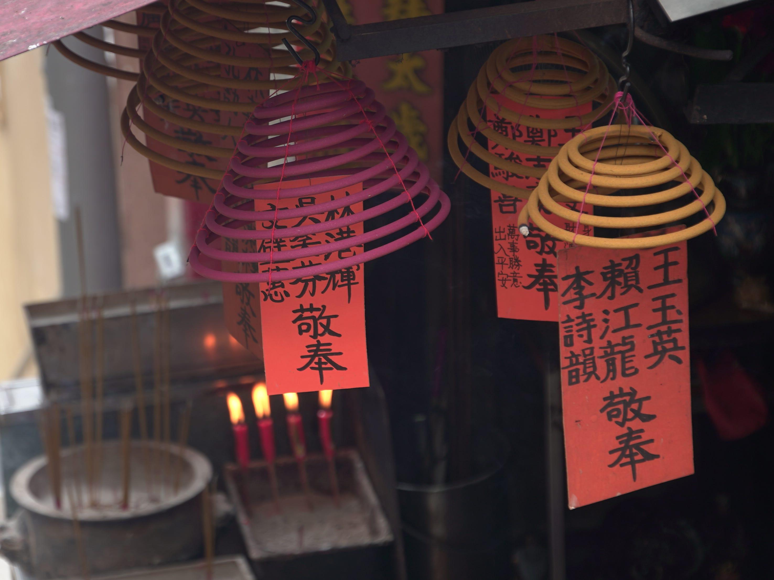Incense inside a Hong Kong temple.