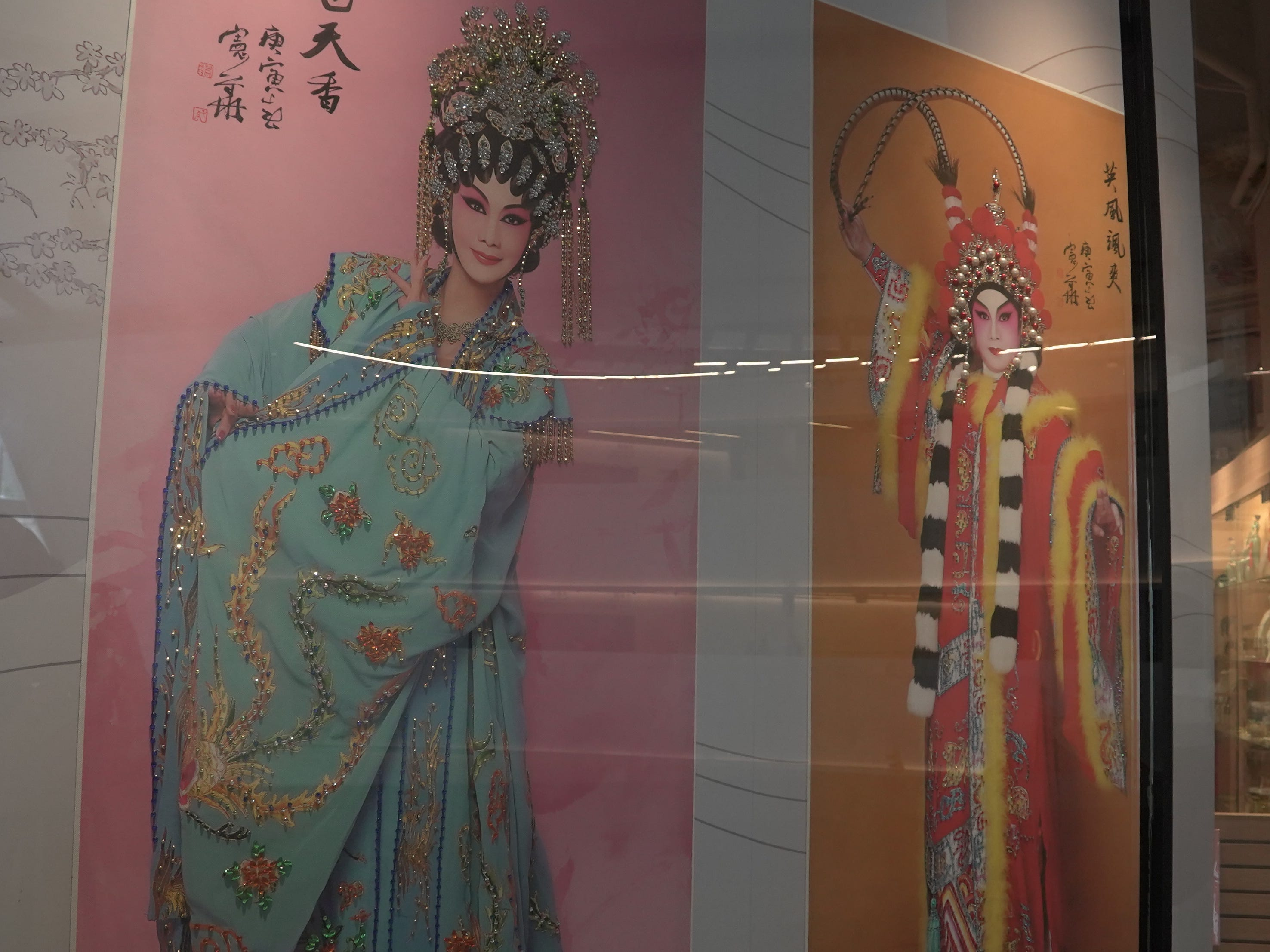 Traditional Chinese opera costumes inside the Xiqu Centre.