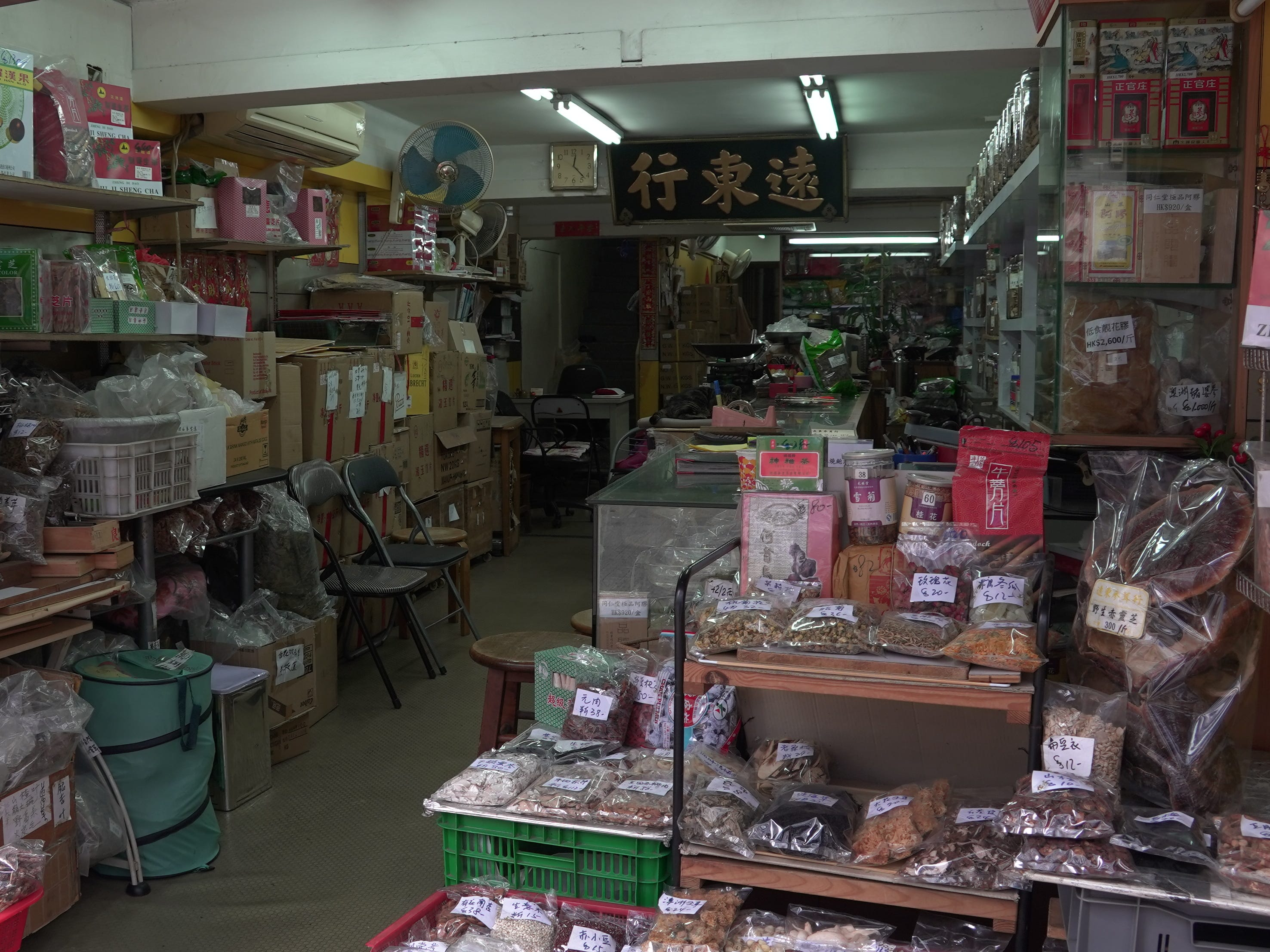 A traditional Hong Kong dry goods shop.