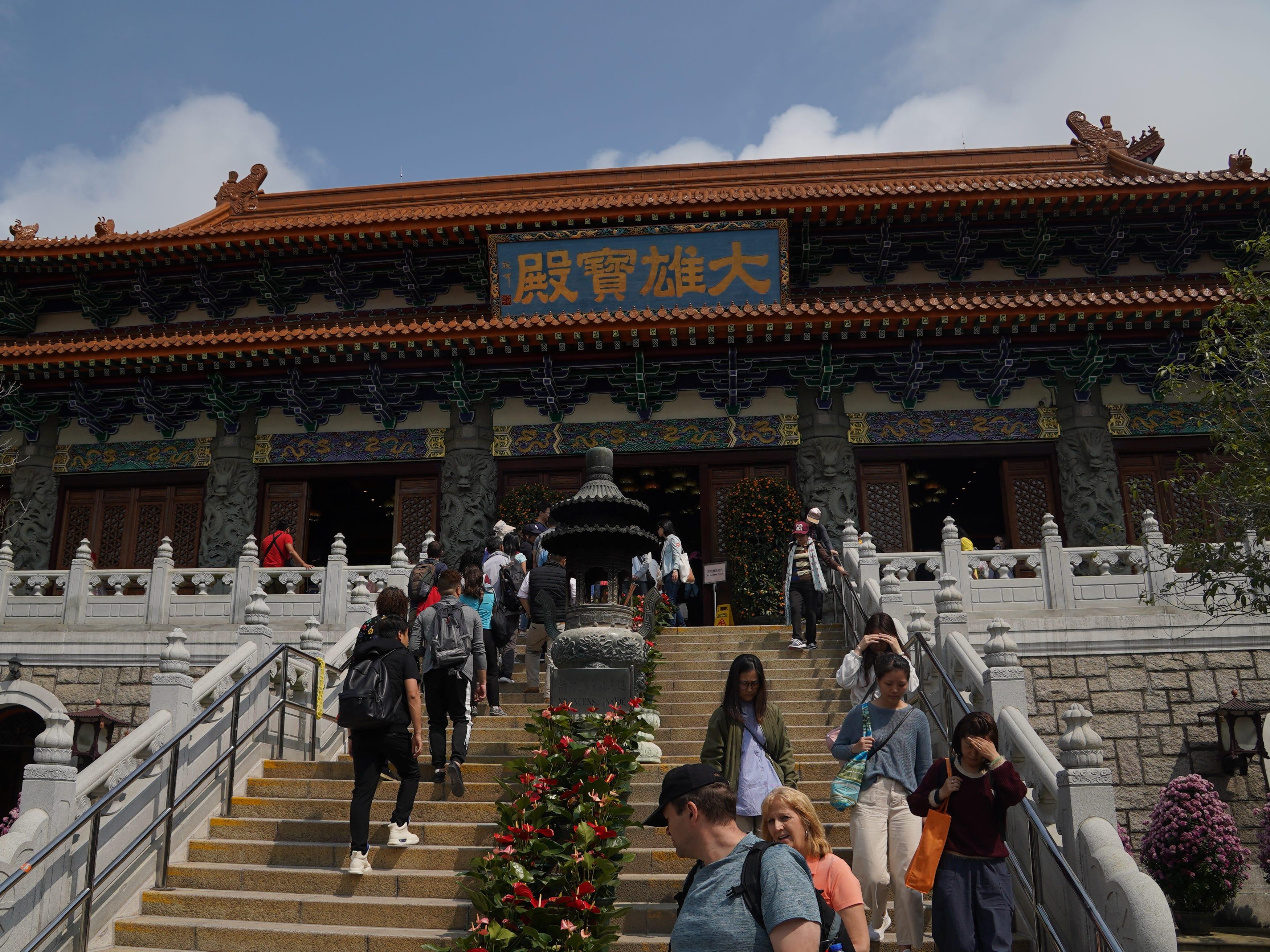 Hong Kong's Po Lin Monastery.