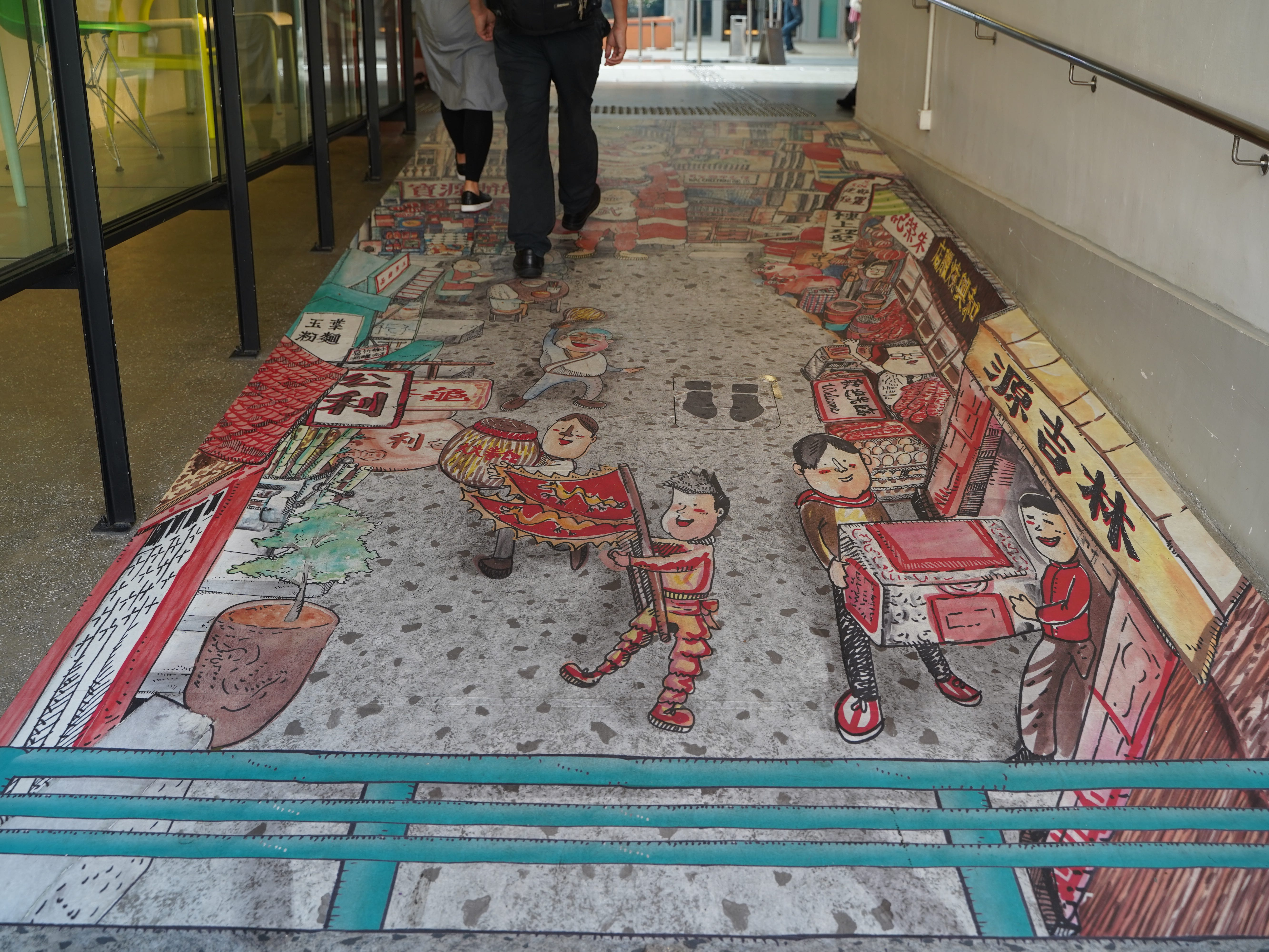 Even the floors are a work of art at Hong Kong's PMQ arts center.