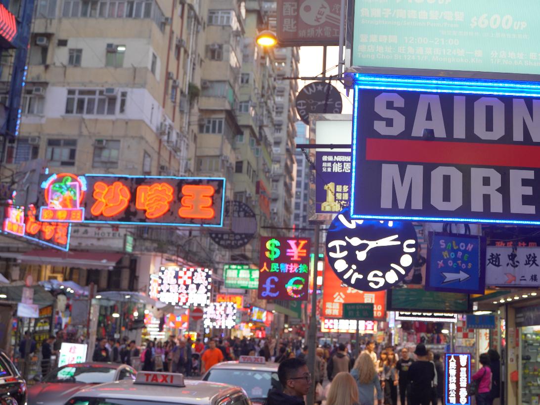 Hong Kong's famed neon jungle at the Ladies Market.