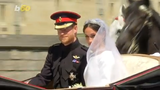 Prince Harry and Meghan Markle wed in Windsor and had their reception at Frogmore House. Now, for the first time the house is opening to the public.