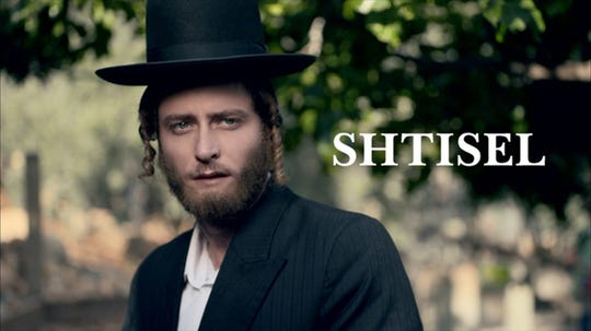 """Michael Aloni in """"Shtisel"""" on Netflix. The show is about the life of an ultra-Orthodox Jewish family in Jerusalem. (Dori Media/TNS)"""