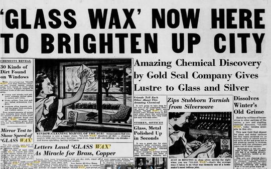 1948 ad
