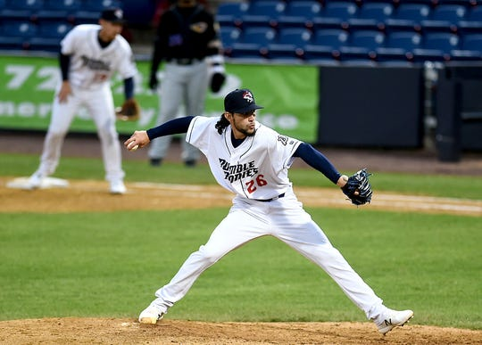 Spend a night at the ballpark this summer with the Binghamton Rumble Ponies.