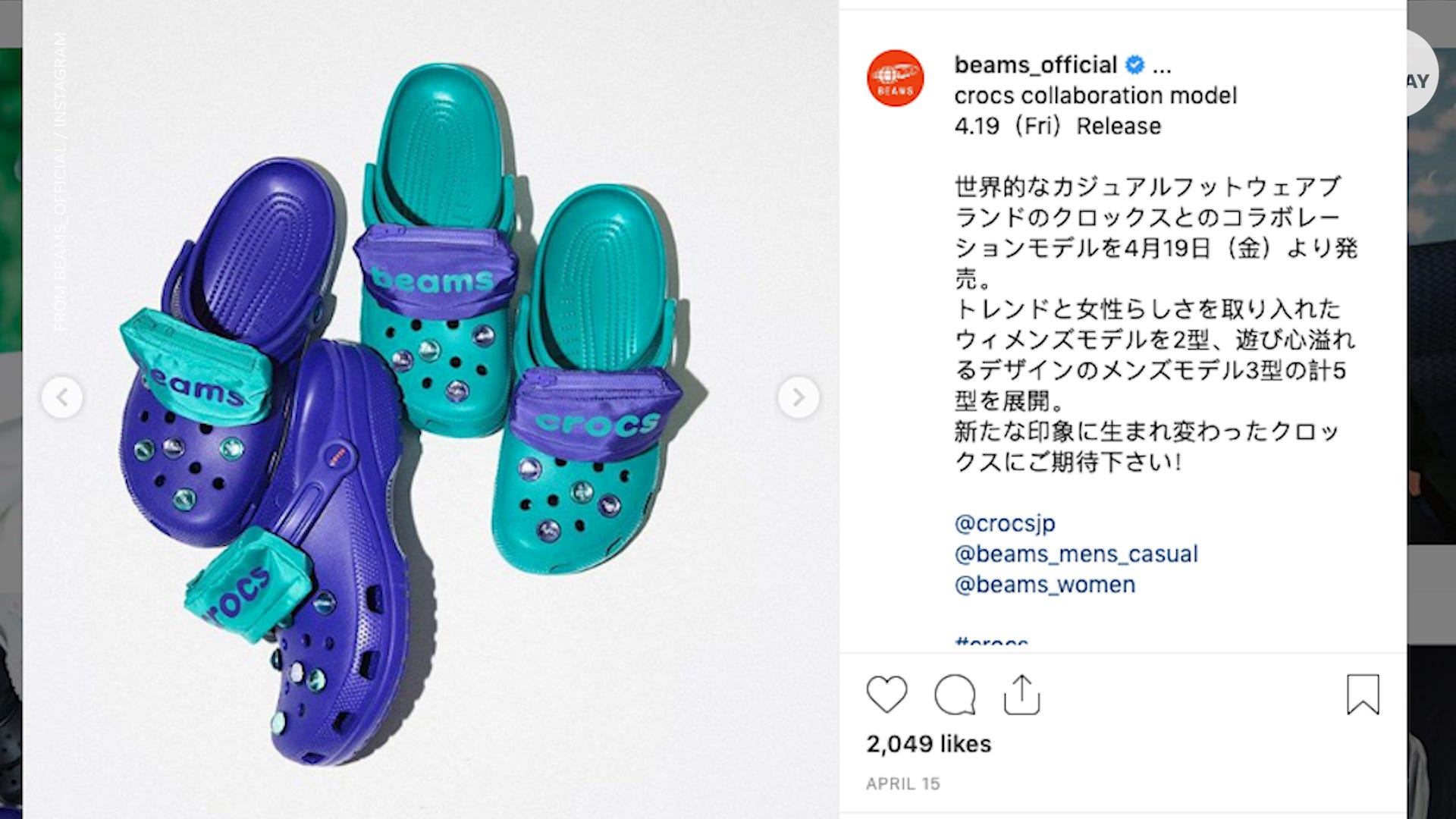 c357bcfad Crocs with fanny packs are a thing now  Some have sun visors
