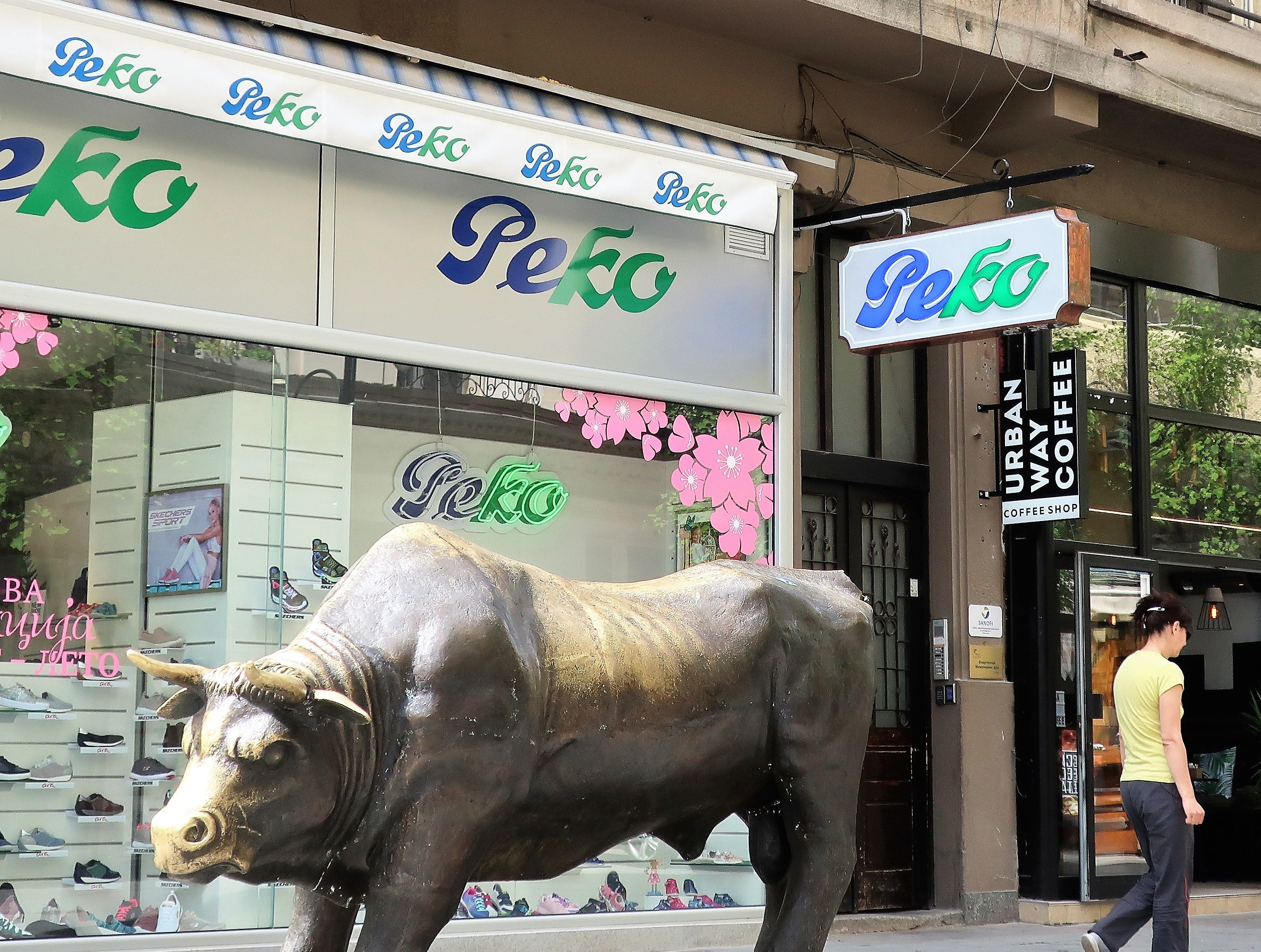 This statue of a bull in downtown Skopje resembles the famous bull on Wall Street in New York City.