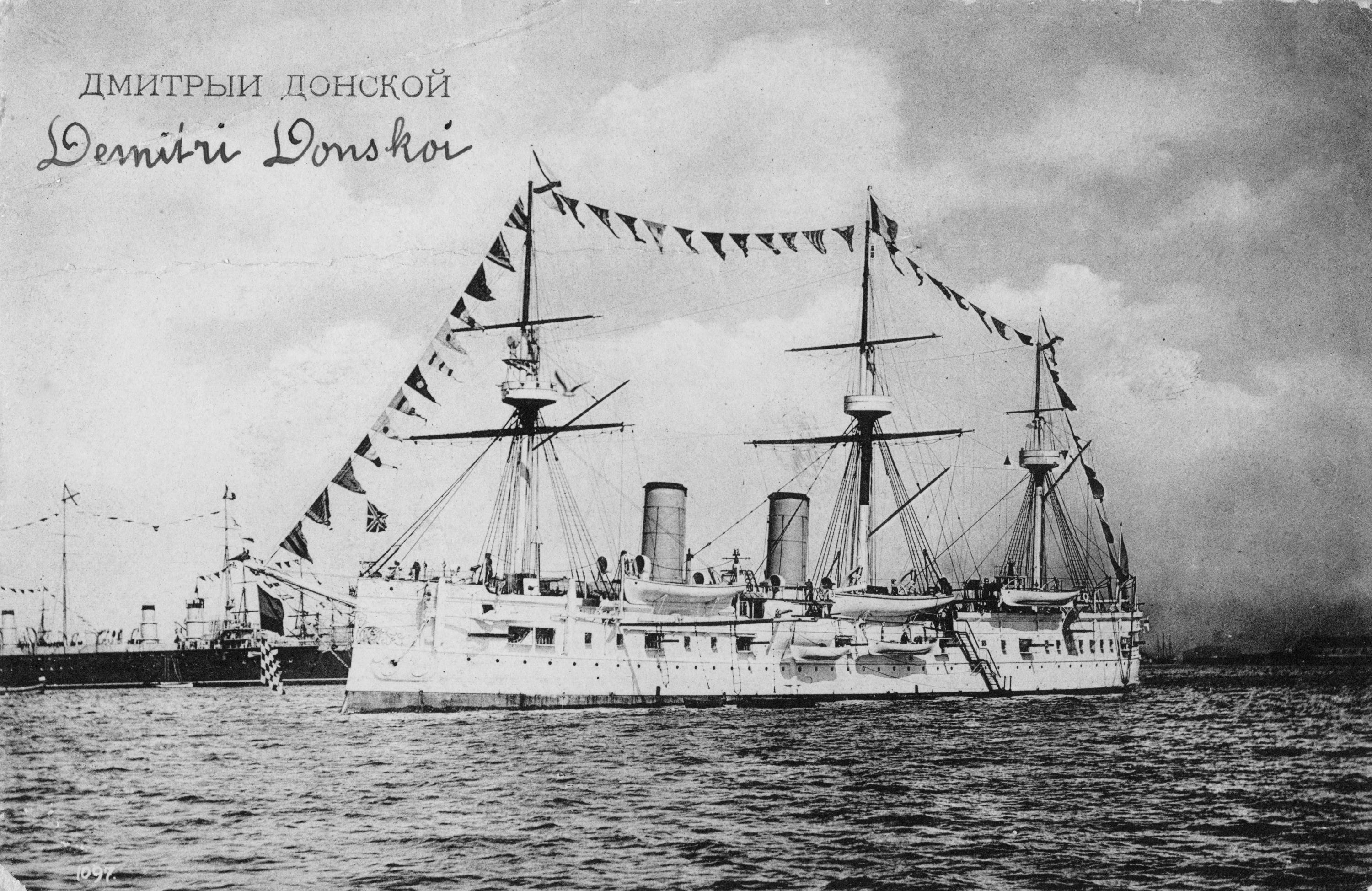 The Dmitrii Donskoi Armoured Cruiser of the Imperial Russian Navy on Oct. 3,1891 at anchor off Brest, France.
