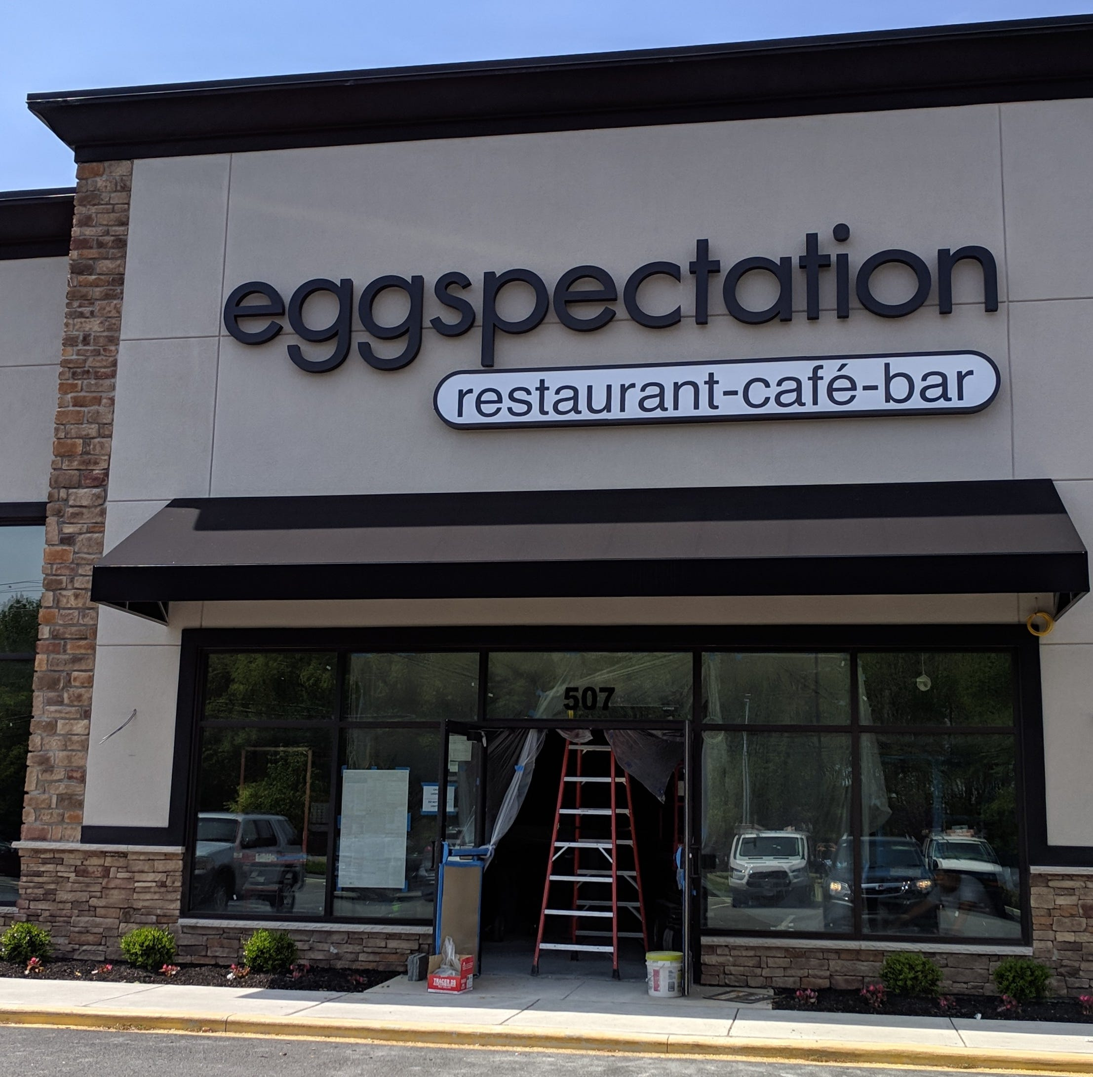 First Delaware Eggspectation is expected in early July