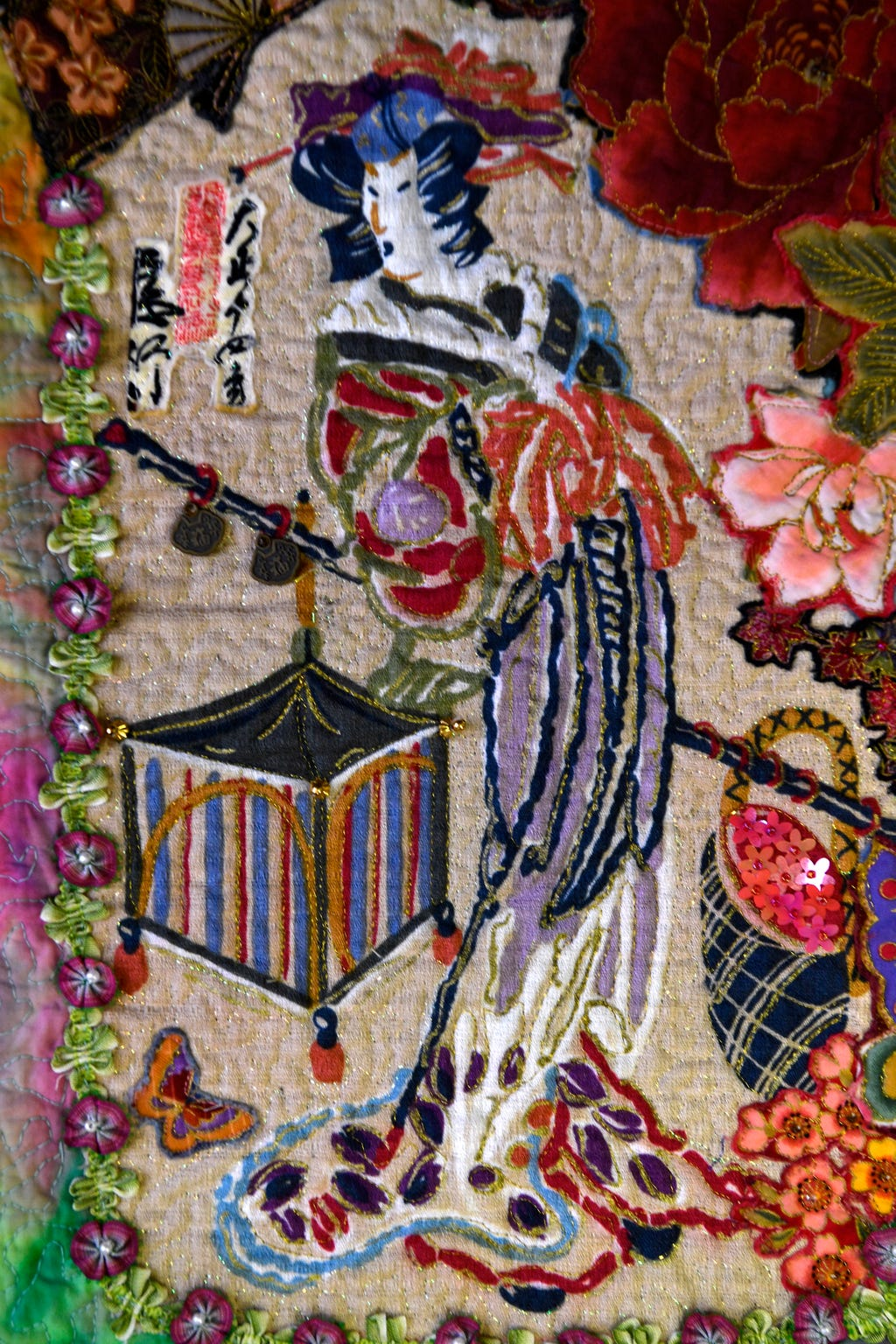 A detail of a quilt called Asian Garden made in 2007-2008 by Judy Luther of Abilene. The Abilene Quilters Guild will have its Stars Over Abilene 25th Regional Quilt Show on June 7-8 at the Abilene Convention Center.