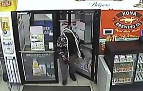 This person robbed the 350 Liquor Store on May 9 and stabbed the clerk. Police ask anyone who recognizes the clothing or the person to call them.