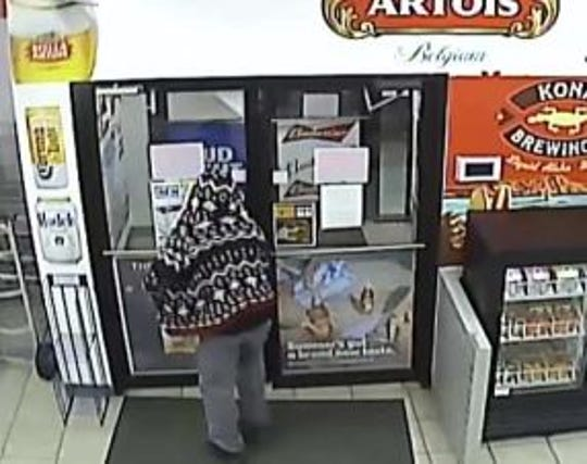 This man robbed and stabbed a clerk at the 350 Liquor Store about 11:40 p.m. May 9. Anyone who recognizes the coat is asked to call Lafayette policle.