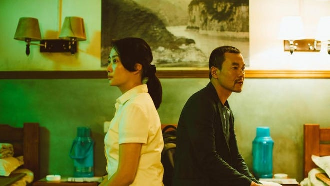 """""""Ash is Purest White"""" is being screen by the Tallahassee Film Society this weekend."""