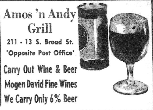 This ad is from the May 31, 1957 Lancaster Eagle-Gazette.