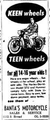 This ran in the June 18, 1958 Lancaster Eagle-Gazette.